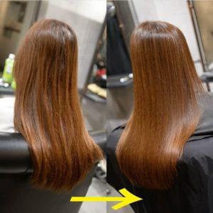 名古屋栄・伏見の美容室,髪質改善 ・髪チャージが人気の美容院 HANS