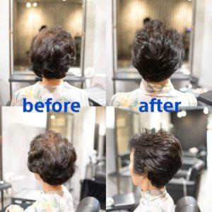 名古屋栄・伏見の美容室 髪質改善 美髪チャージが人気の美容院 HANS