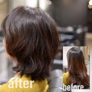 名古屋栄・伏見の美容室 髪質改善 パーマが人気の美容院 HANS