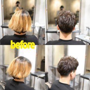 名古屋市中区栄・伏見の美容院,髪質改善  メンズヘアカットが人気の美容室 HANSハンス