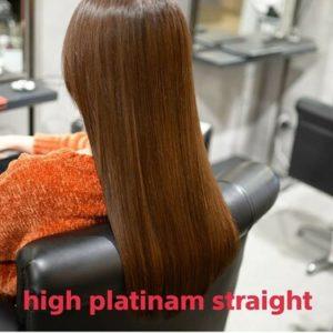 名古屋栄・伏見の美容室 髪質改善 縮毛矯正が人気の美容院 HANS