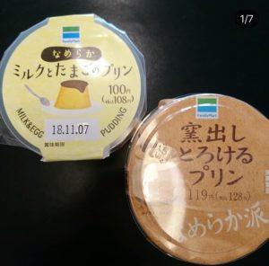 愛知の名古屋市中区栄・伏見の美容院,髪質改善 ・カットが人気の美容室 HANSハンス