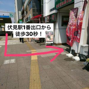 名古屋市中区錦・栄・伏見・大須・名駅の美容院 HANSハンス