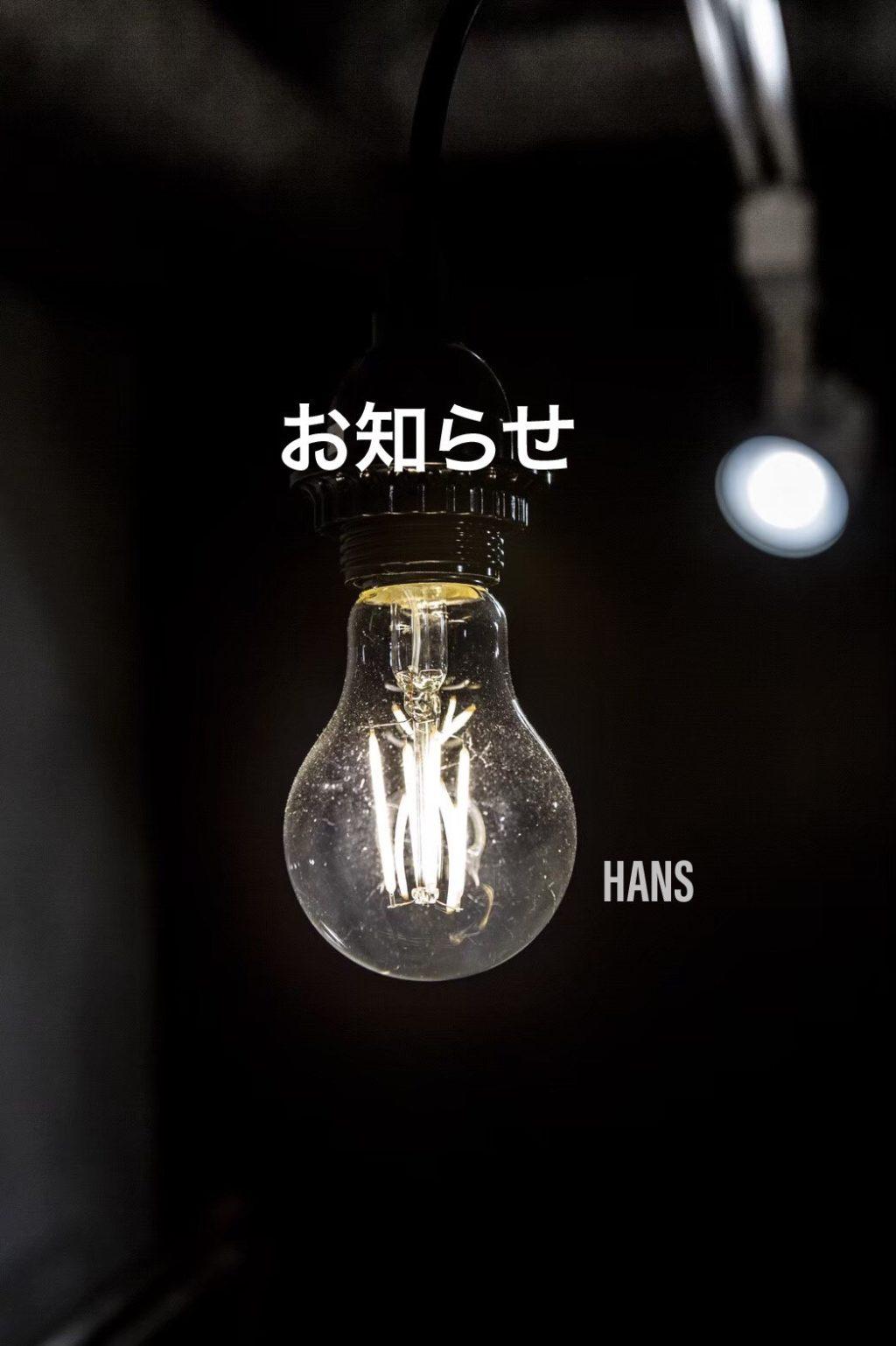 名古屋栄・伏見でおしゃれな雰囲気が人気な美容室 HANS ハンス