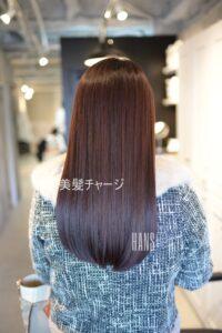 名古屋で美髪チャージが上手なサロンHANS