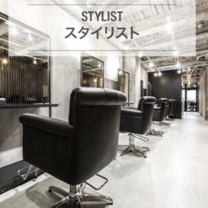 名古屋市中区栄・伏見の美容院 美容室 HANS ハンス stylist スタイリスト