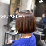 名古屋栄・伏見で髪質改善 縮毛矯正が人気の美容室 HANS ハンス